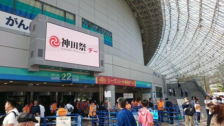5月4日(祝)、東京ドームの巨人戦は「神田祭デー」として開催