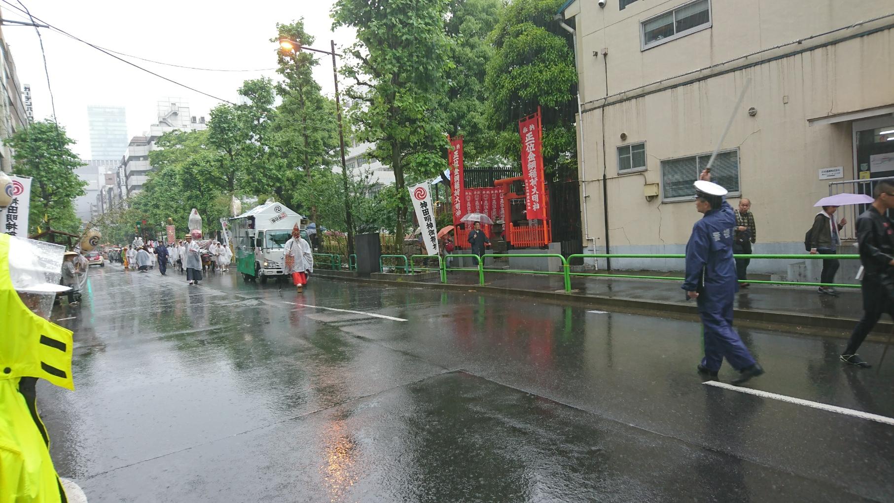 和泉公園にて休憩