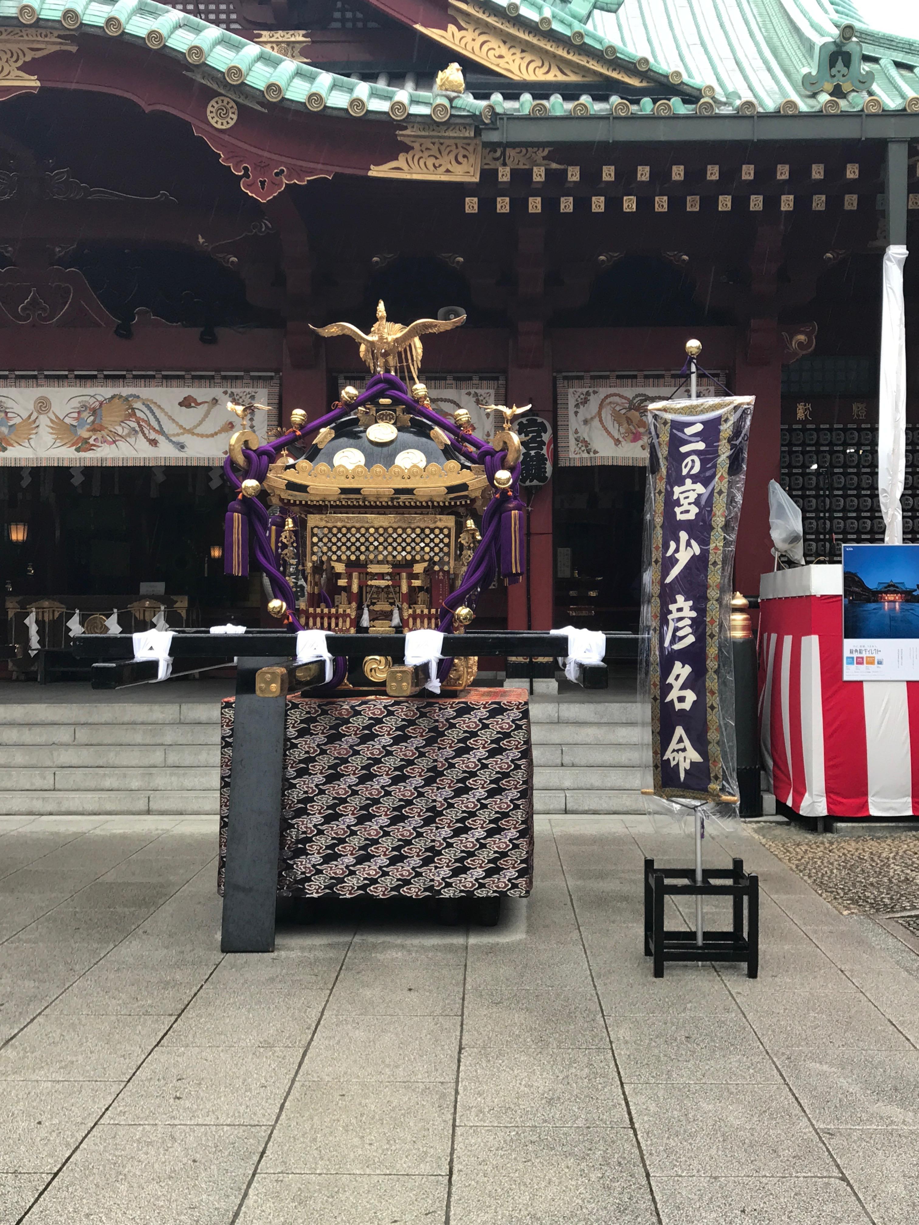 二の宮神輿
