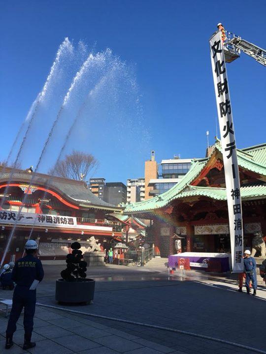本日、当社境内にて神田消防署様により文化財防火デー訓練が行われました。