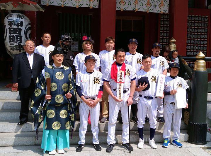 今年もアントキの猪木さん率いる「偽JAPAN」のメンバーが参拝にいらっしゃいました!毎年この時期の恒例になってきましたね!