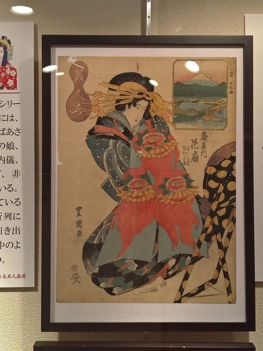 描かれているのは、花扇(はなおうぎ)という江戸時代後期の江戸新吉原の遊女。